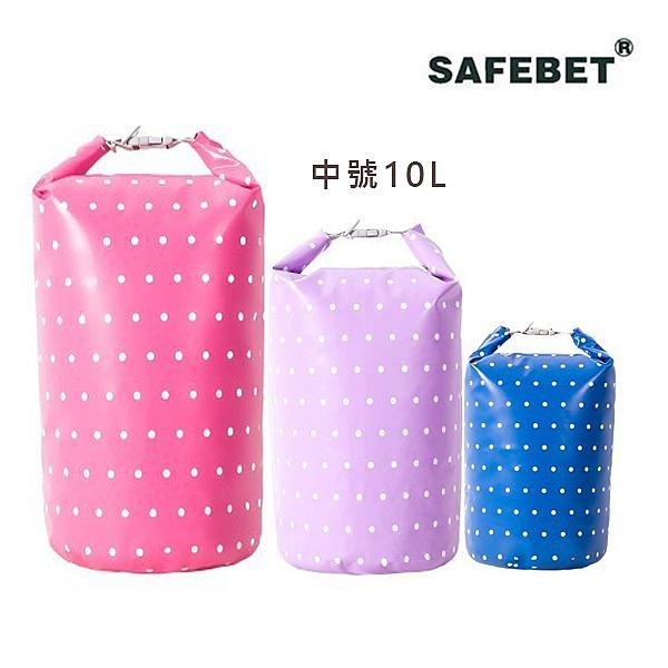 圓點戶外戲水防水圓點漂浮袋 中號10L 防水袋 漂流袋 防水收納袋