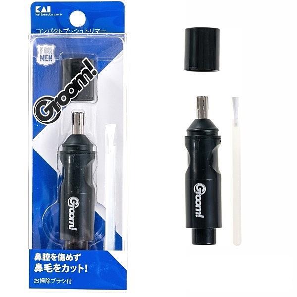 日本貝印 (KAI) 手動按壓鼻毛剪 - (黑) HC-3004