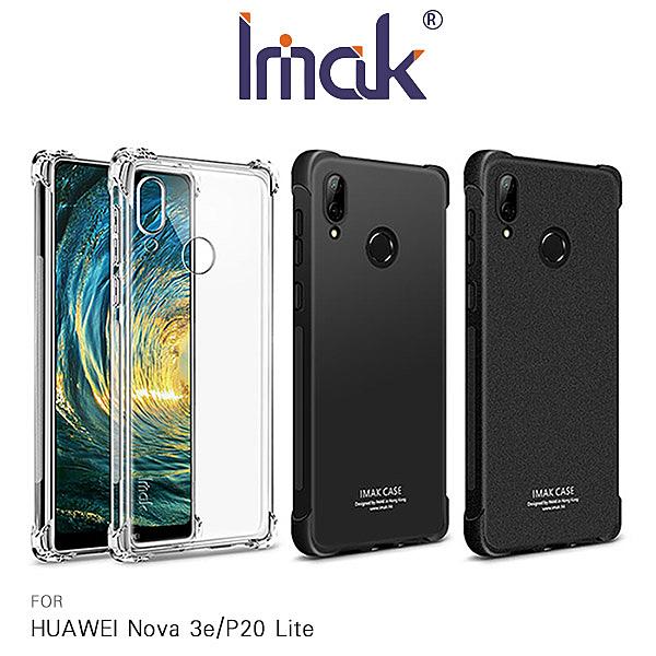 Imak HUAWEI Nova 3e/P20 Lite 全包防摔套(氣囊) 防摔 軟套 軟殼 保護殼 手機殼 艾美克