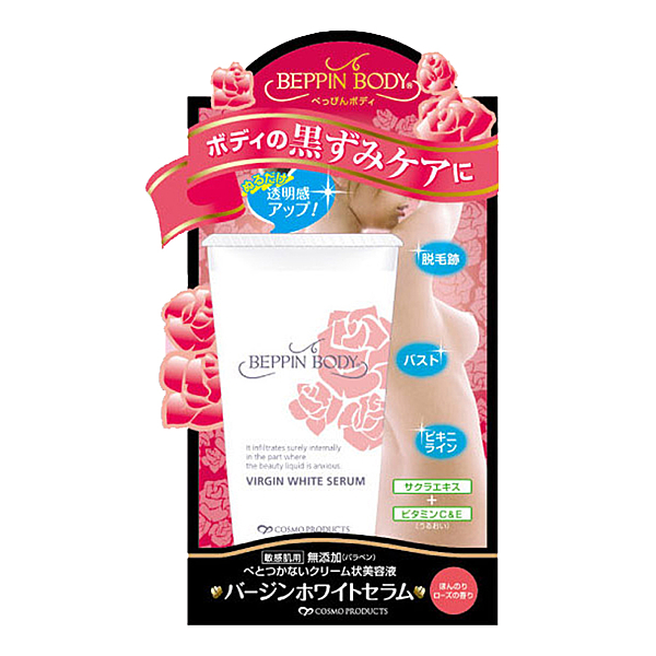 【日本COSMO】美人心機 美體柔嫩乳暈霜(30g) / 淡化肌膚暗沉