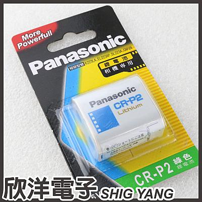 Panasonic 相機專用一次性鋰電池 (CR-P2) 新包裝上市 K223LA/EL223AP/DL223A/CRP2R