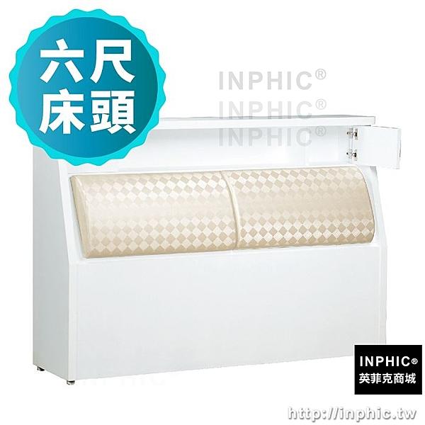 INPHIC-Joy 6尺天王星白色床頭_9PFn