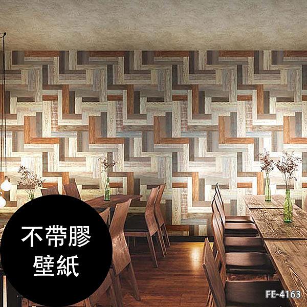 山月(SANGETSU)【不帶膠壁紙-單品5m起訂】木紋 工業風 FE-4163