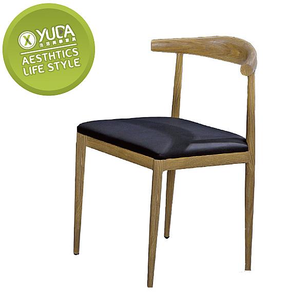 【YUDA】漢斯 木紋 牛角 餐椅 J8F 488-5