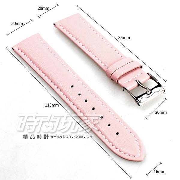 20mm錶帶 真皮錶帶 粉紅色 錶帶 B20-KE粉紅素