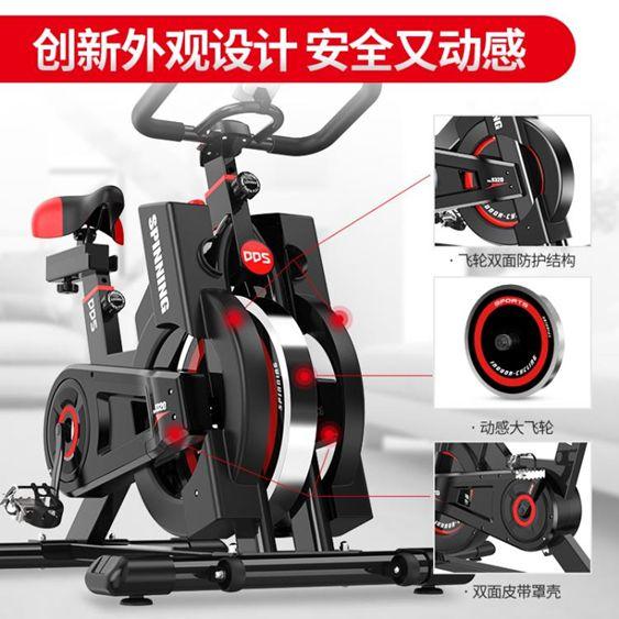 動感單車超靜音家用磁控健身車健身器材肥腳踏運動自行車 聖誕節全館免運
