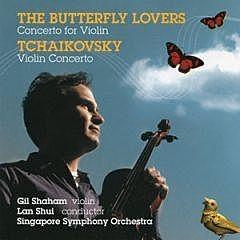 【停看聽音響唱片】【CD】夏漢:演奏梁祝小提琴協奏曲 & 柴可夫斯基