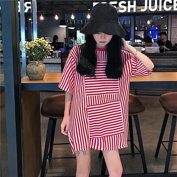 [超豐國際]chic風撞色條紋寬松百搭連衣裙1入