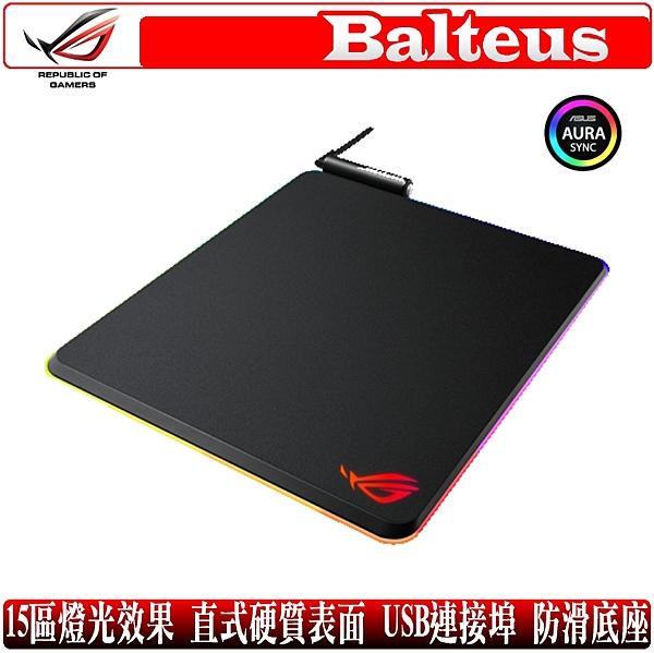 [地瓜球@] 華碩 ASUS ROG Balteus RGB 電競 滑鼠墊