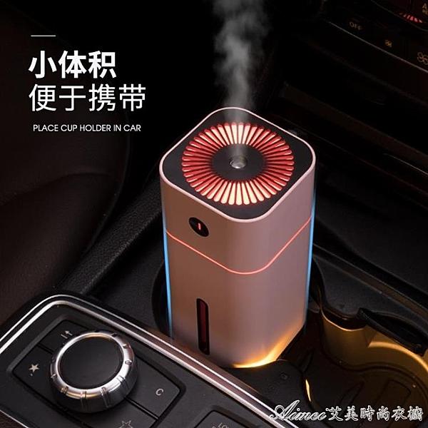 車載加濕器香薰精油噴霧空氣凈化器靜音臥室汽車內宿舍用迷你氧吧 交換禮物