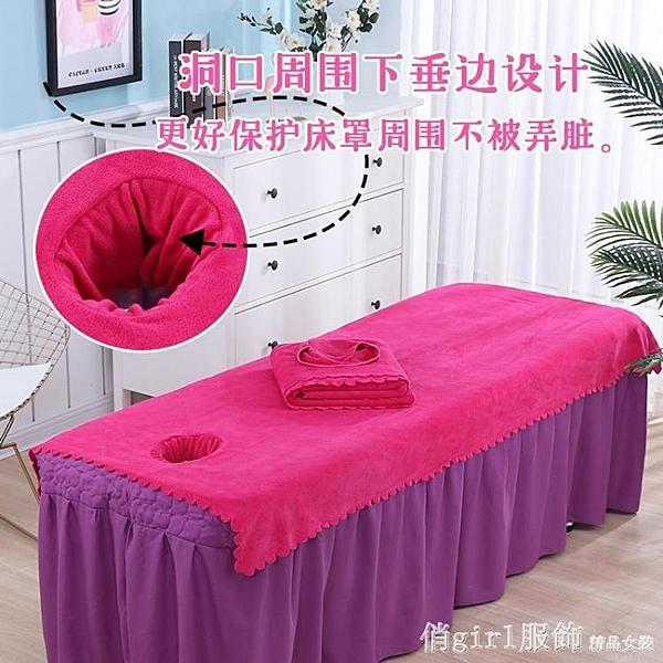 美容院鋪床大毛巾帶洞按摩院專用開洞浴巾純棉柔軟不掉毛床單 開春特惠