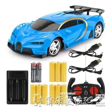 遙控車兒童遙控汽車玩具車充電男孩電動無線遙控車賽車漂移小汽車帶燈光
