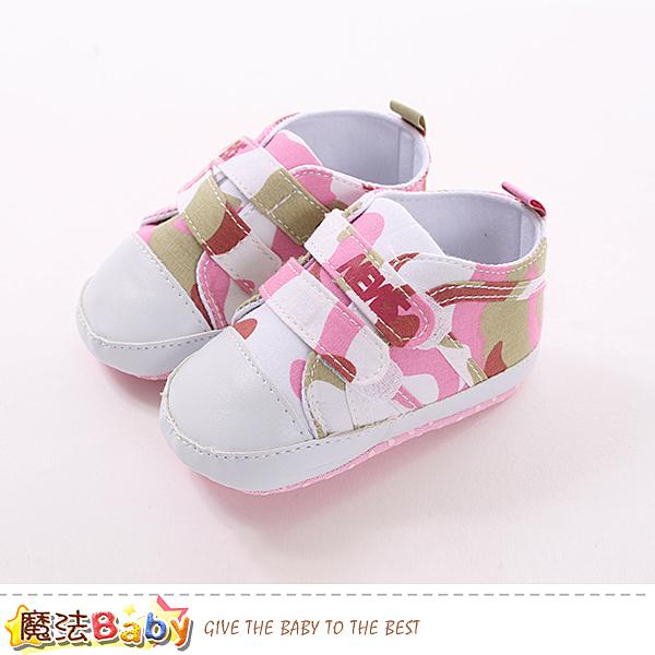 寶寶鞋 嬰幼兒止滑學步鞋 魔法Baby
