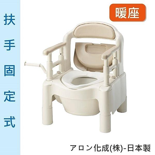 [預購] 移動馬桶 - 小熊君 暖座型 老人用品 銀髮族 日本製 [T0043-533570]