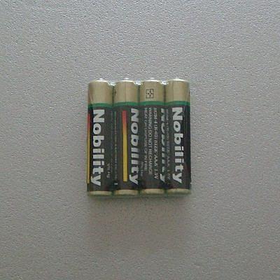 華聯4號電池(AAA-4顆)