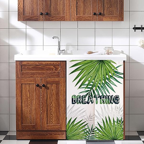 年後出貨◆預購★0215-14滾筒陽台洗衣機櫃簾子洗衣機罩單前片面遮陽防曬蓋布浴室櫃簾防塵(65*90cm)