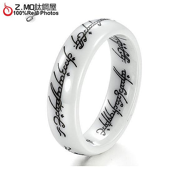 [Z-MO鈦鋼屋]陶瓷戒指/刻字經文設計/經典戒指/中性戒指 單只價【BKC216】