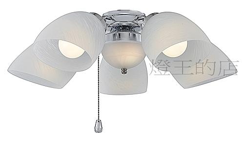 【燈王的店】吊扇燈 5+1燈 附電子開關 (本賣場吊扇均可加裝) KS-22226-IC