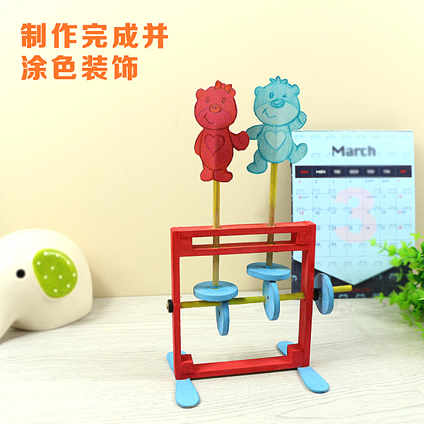 雙人舞蹈 凸輪傳動 科技手工小制作diy玩具模型早教器材兒童玩具(雙人舞蹈+膠水)─預購CH598