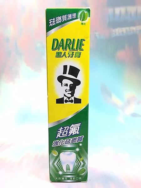 【黑人牙膏 超氟強化琺瑯質牙膏50g】708255 牙膏 口腔清潔【八八八】e網購