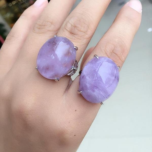 天然薰衣草紫水晶戒指淡雅紫925銀鍍白金瑞麗女款