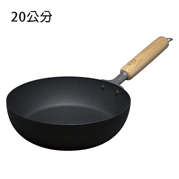 日本 Takumi 匠 鐵製 平底鍋 20公分