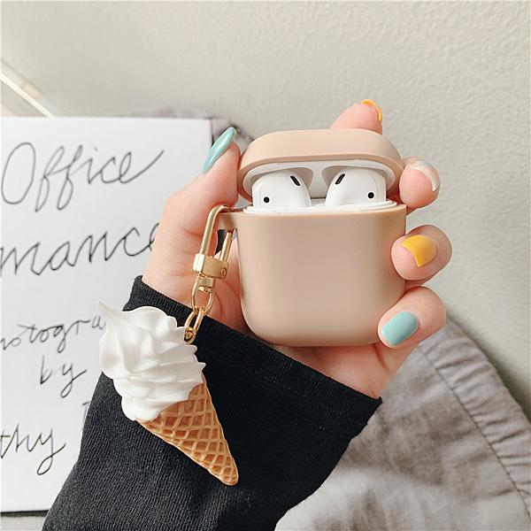 ?部分現貨 台灣發貨?獨家自制款 Airpods2 藍芽耳機保護套 蘋果無線耳機保護套 冰淇淋甜筒