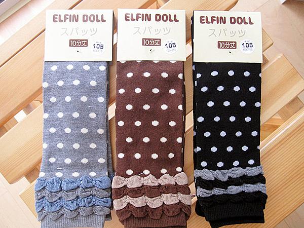 「韓風童品」特價 可愛兒童點點褲襪  兒童褲襪 跳舞襪 打底褲襪 女童內搭褲  保暖褲襪