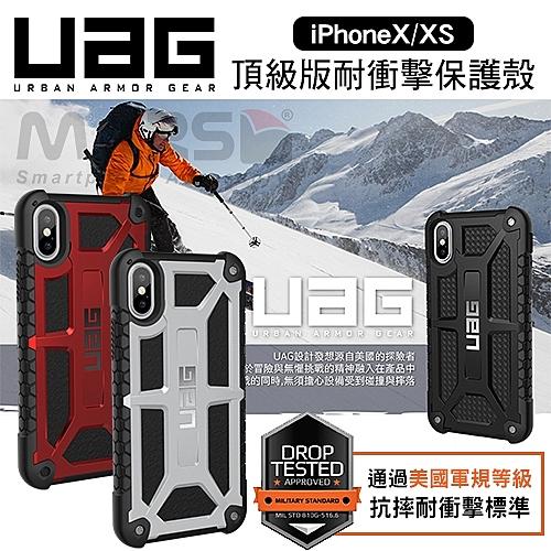 【marsfun火星樂】UAG iPhoneX iPhoneXS 美國軍規 頂級版耐衝擊保護殼 公司貨/手機殼/防摔殼/高防護