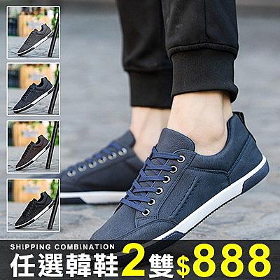 任選2雙888休閒鞋板鞋休閒時尚車縫線裝飾潮流英倫風休閒鞋【09S1687】