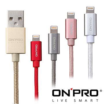 【marsfun火星樂】ONPRO 100cm 金屬編織質感傳輸線 MFI認證 APPLE認證 USB充電傳輸線 iOS 充電線 UC-MFIM