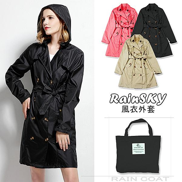 【RainSky】風衣外套(黑色) -雨衣/風衣/大衣