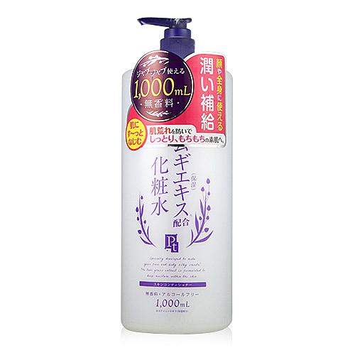 日本 鉑潤肌 薏仁草本濕敷化妝水 1000ml【新高橋藥妝】