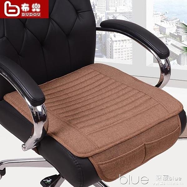 亞麻椅墊辦公室坐墊電腦老板椅墊椅子墊前部遮擋兜墊子 YYJ【全館免運】