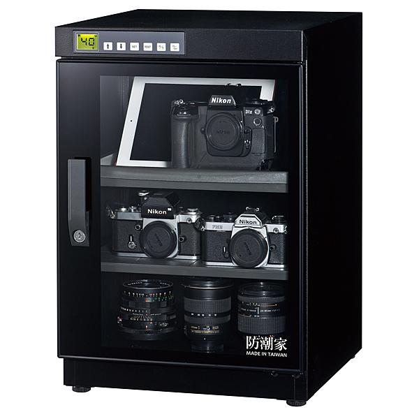 【贈鏡頭軟墊】防潮家 79 公升旗艦微電腦電子防潮箱 FD-76A