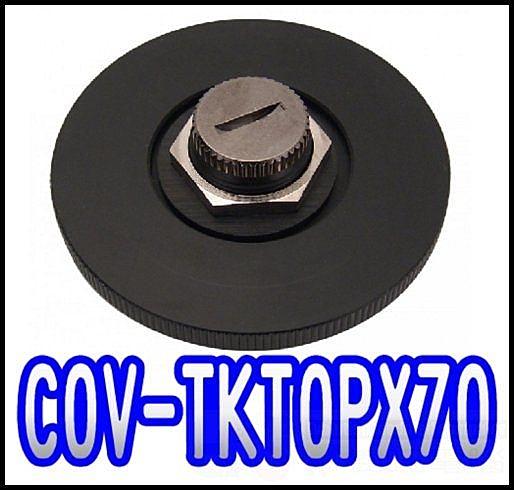 [地瓜球@] Koolance COV-TKTOPX70 圓筒型水箱上蓋~支援80mm圓筒型水箱