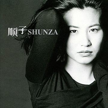 【停看聽音響唱片】【黑膠LP】順子:順子Shunza
