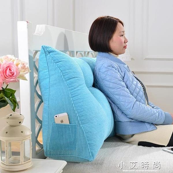 三角床頭靠墊 雙人大靠背沙發床頭板軟包榻榻米床上靠枕腰枕護腰 小艾時尚.NMS