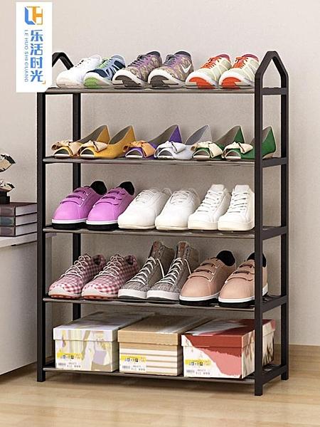 簡易多層鞋架家用經濟型宿舍門口防塵收納鞋櫃省空間組裝小鞋架子