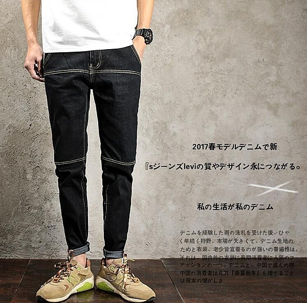FINDSENSE品牌 時尚潮流 日系 男 簡約個性車線 小腳褲 牛仔褲 直筒褲