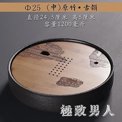 陶瓷小茶盤圓形儲水家用功夫茶具干泡茶道重竹制托盤簡約茶臺迷你 LJ6715【極致男人】