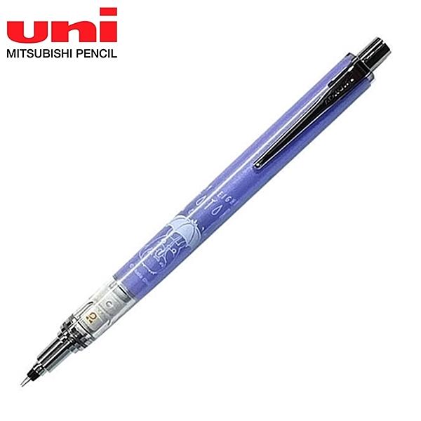 又敗家@日本UNI豆豆龍貓撐傘ADVANCE自動出芯鉛筆KURU TOGA 0.3mm鉛筆自動鉛筆正版授權宮崎駿