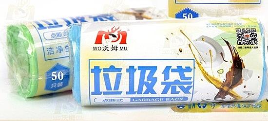 【協貿國際】不易破點斷式垃圾袋(5入)