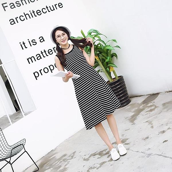 [超豐國際]春夏女裝簡約條紋鏤空收腰修身顯瘦中長款學生無袖背1入