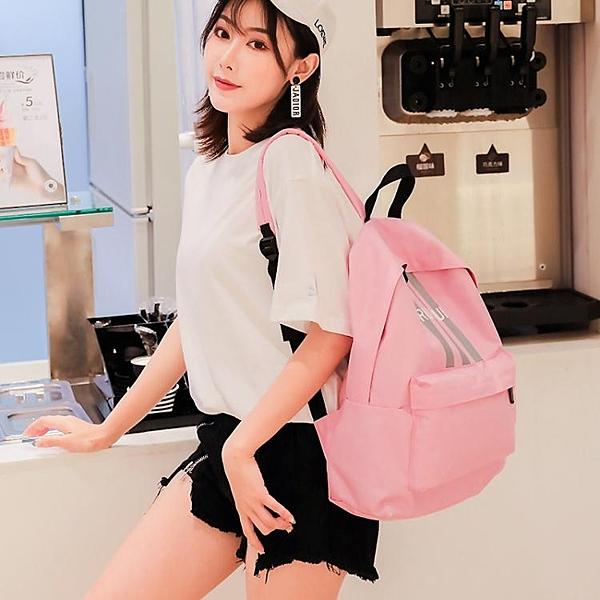 後背包/書包 後背包女新款韓版初高中學生書包日常休閒包旅行牛津布背包潮  夏季新品