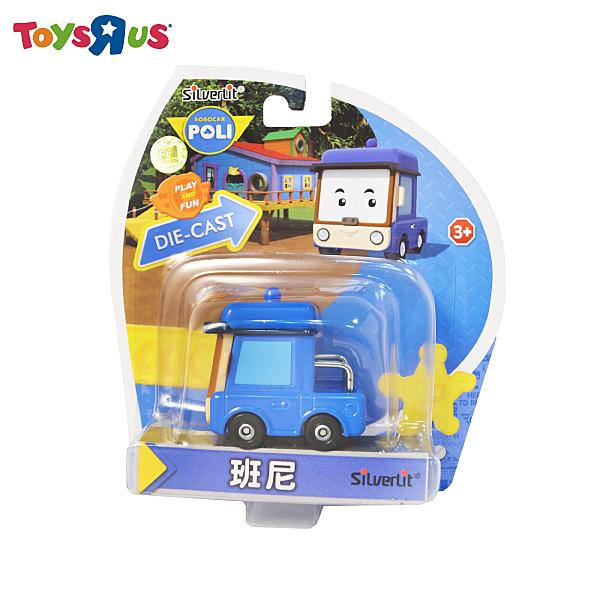 玩具反斗城  【波力】班尼