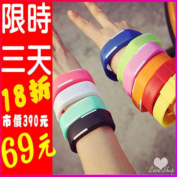【每人限10組】49元韓版 果凍色LED觸控電子錶 運動手環錶 超輕量路跑 磁吸錶防水潮流LED手錶