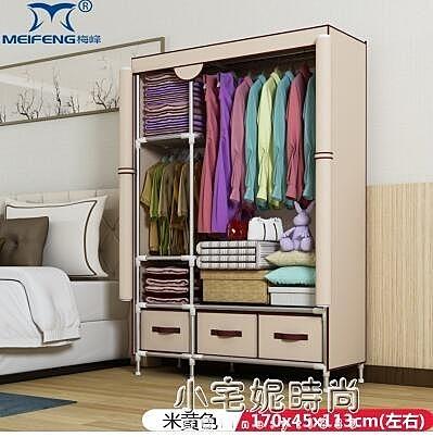 衣櫃簡易布衣櫃鋼管加粗加固多掛衣架組裝簡約現代經濟型加厚雙人 【全館免運】