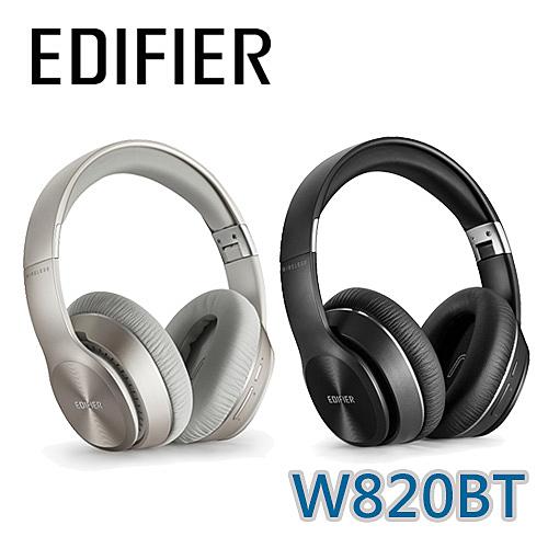 EDIFIER 漫步者 W820BT 全罩式藍牙耳機 黑色/金色