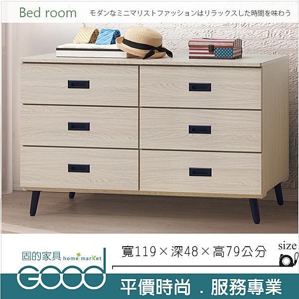 《固的家具GOOD》485-4-AL 鋼刷白梣木4尺六斗櫃【雙北市含搬運組裝】
